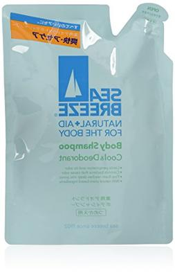 Shiseido SEA BREEZE | Body Wash | Body Shampoo Cool & Deodor