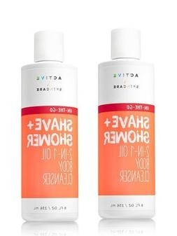 Bath and Body Works Active Skincare 2 Pack Shave & Shower 2-