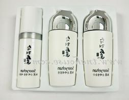 Sooryehan Korean Skincare Travel Set - 3 Items - Made In Kor