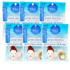 6 PCS KOSE Bihadagoyomi Lotion Mask 15pcs