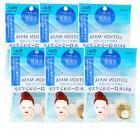 6 PCS KOSE Bihadagoyomi Lotion Mask 15pcs