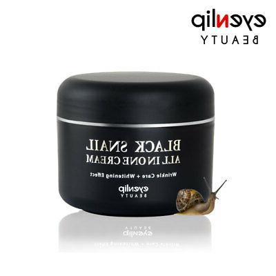 Black Snail All In One Cream 100ml - BEST Korea Cosmetic