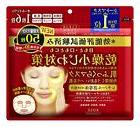 KOSE Clear Turn Skin Fluffy Dry wrinkles care Mask 50 sheets