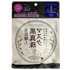 Kose Clear Turn Bihada-syokunin Black Pearl Firming Mask 7 S