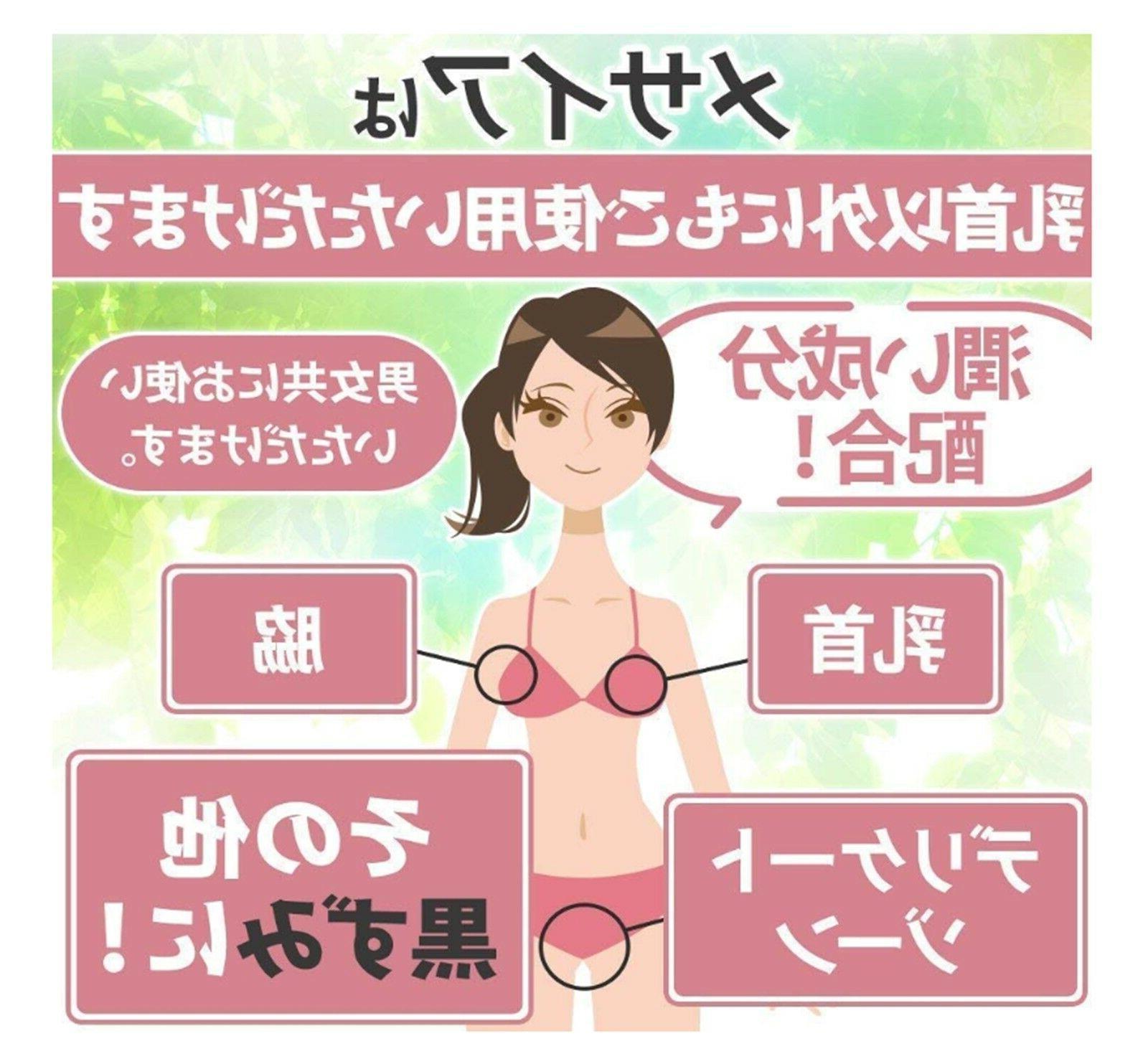 Messiah body cream X nipple skin