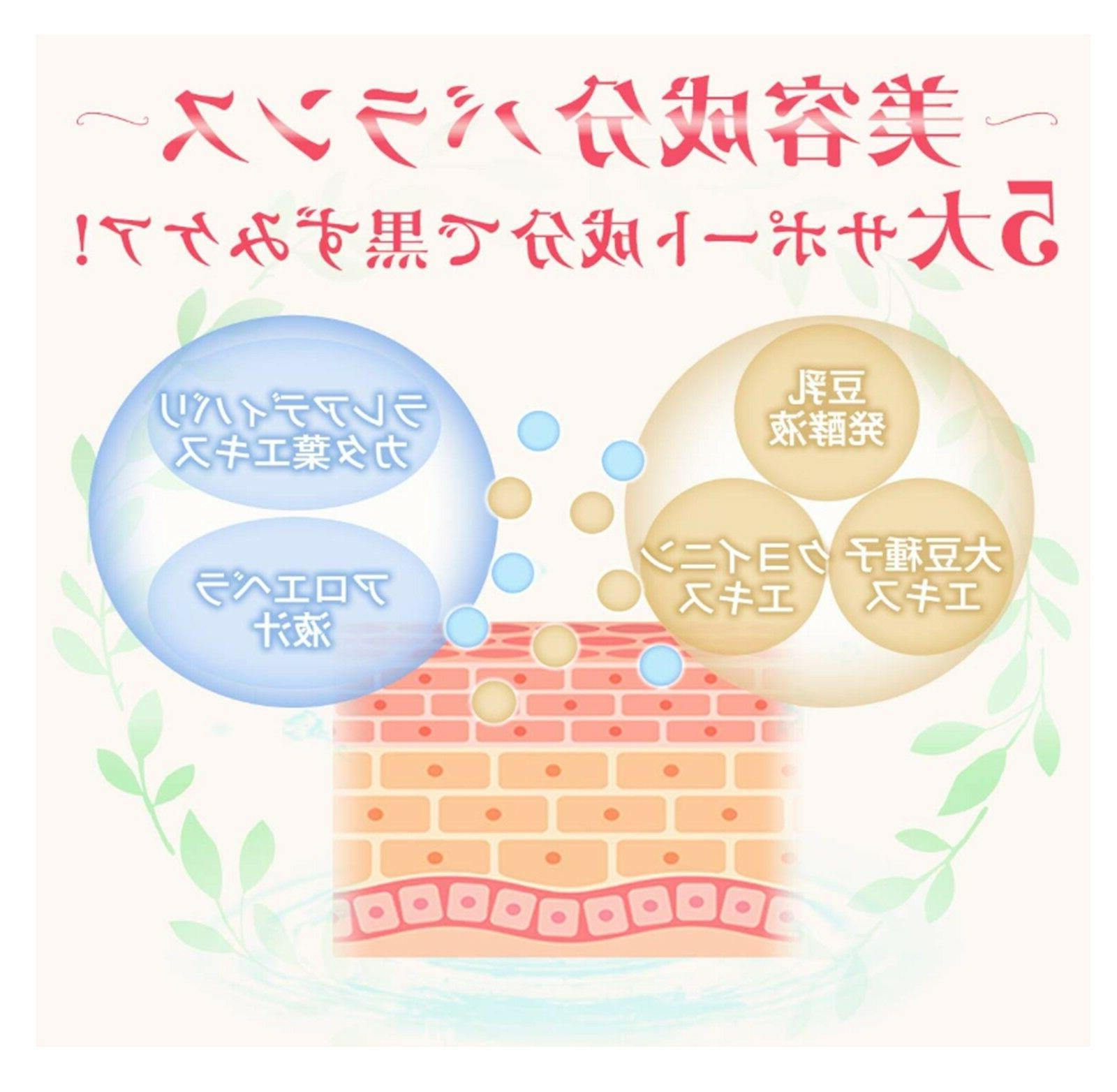 Messiah maternity care cream nipple & delicate skin cream