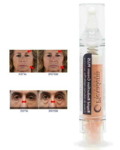 Under Eye Bags 5ml Ship!!
