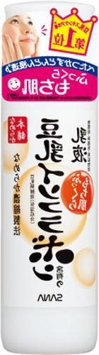 NAMERAKA Sana Isoflavone, Facial Milk, 5.07 Fluid Ounce