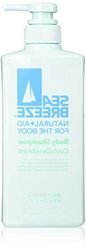 Shiseido SEA BREEZE | Body Wash | Body Shampoo Cool & Deodor