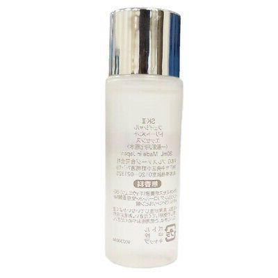 SK-II Facial Treatment Essence Water Pitera 30ml size