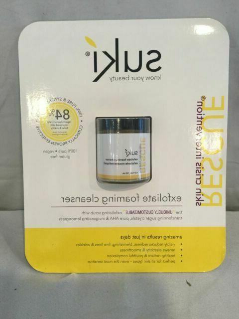 Suki Skincare Exfoliate Cleanser 4