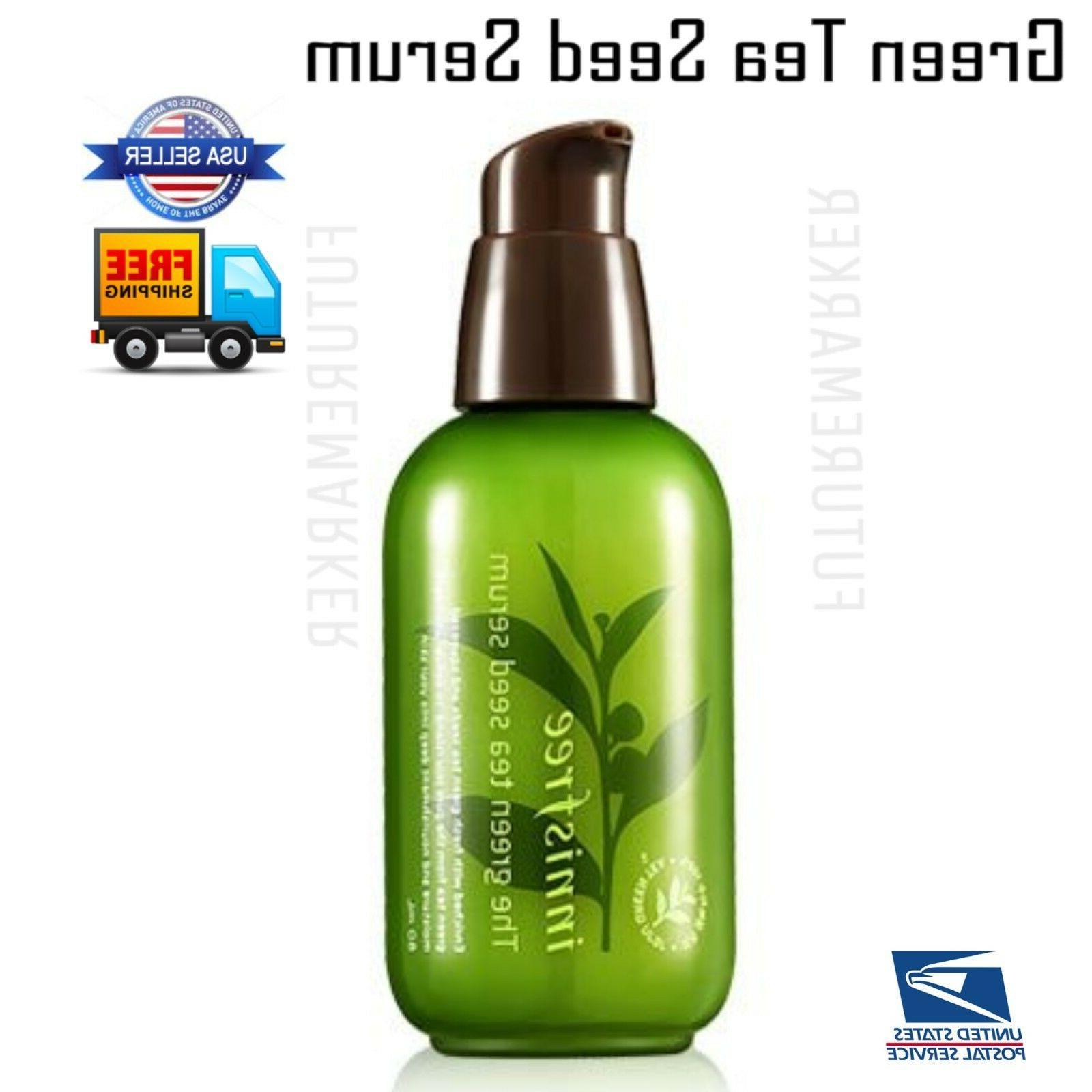 the green tea seed serum 80ml 100