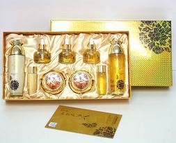 YEDAMYUNBIT Prime Luxurl Gold Women Skin Care 7pcs Gift Set/